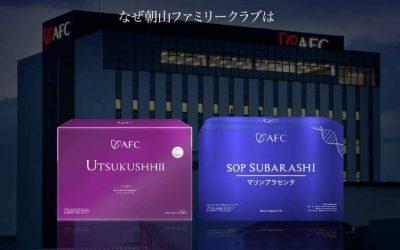 Manfaat SOP Subarashi dan Utsukushhii untuk Kesehatan Anda